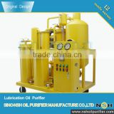 LV-E Lubrication Oil Explosion-proof Purifier, Waste Oil Treatment Experts