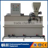 easy maintenance chemical water treatment powder dosing equipment
