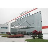 Inquiry about Maysun Technology Co., Ltd
