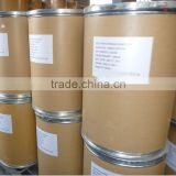 Good quality food and cosmetic grade Sodium methyl paraben