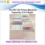 Hot sale palm seed oil expeller,palm kernel oil press machine,mini oil press with good price