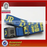 cheap multi-color logo printed personalised lockable luggage straps