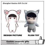 Factory Wholesale Soft Stuffed Cartoon Animal Promotional Custom Plush Toy