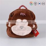 12 inches Cute Plush Brown Monkey Zoo Animal Backpack for Kids