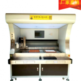 Dual-position Visual Scanning Positioning Dispenser Machine