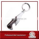 Hot Sale Cheap Items Custom Logo /Blank Type And Key Ring Type Souvenir Chrome Bottle Shape Opener