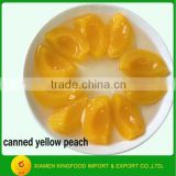 canned yellow peach halves canned fruits from China                                                                         Quality Choice
