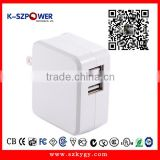 2016 G-series 17W K- 053400 5v 3.4A white colour IC smart control ac dc dual port usb wall charger with CE UL GS FCC ROHS