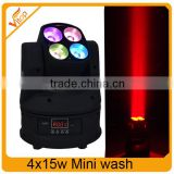 Matrix moving head wash light 2x2 12watt rgbw mini moving head led wash                                                                                                         Supplier's Choice