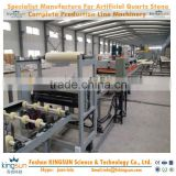 Quartz stone slab plastic film laminated machine with design art