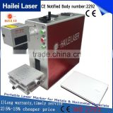 Hailei Factory fiber laser marking machine metal engraving machine power 20W 3d laser engraving machine price