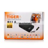 Tiger T66 pro Arabic IPTV Set Top Box