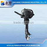 2015 Factory Price YONGBANG Boat Engine YB-F4 BMS Short Shaft 4hp 4 Stroke Outboard Motor made in china