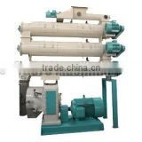 SZLHx series pellet mill specialized for shrimp feed, shrimp feed pellet mill, fish feed granulator