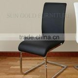 Modern comfortable leather dining chair (SZ-DC013)