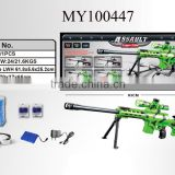 Hot selling electric powerful plastic gun with water bullet kid playset gun toy for sale