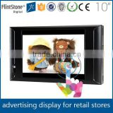 FlintStone 10 inch SD/USB motion actived shelf video display with touch screen