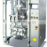 Vertical packaging machine fl-520/automatic Granular packing machine,granular machinery,pouch packing machine