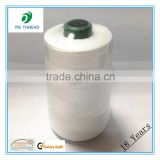 100% Polyester Spun Sewing Thread for Bags Closing Garment                                                                         Quality Choice