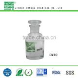 Dimethyltin Oxide (DMTO),Stabiliser intermediate,curing catalyst for PVC heat stabilizer