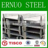 H beam structural/construction hot rolled steel