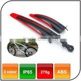 Wholesale Bicycle Parts Waterproof Mountain Bike Plastic Mudguard Bicycle Fender Colored Bicycle Mudguard