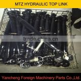 High quility tractor parts MTZ haydraulic top link