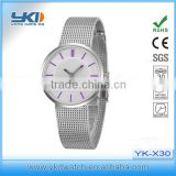 fashion lady silver stainlees steel watch,water resistant quartz stainless steel case back