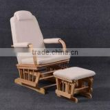 Tianfeng Best Seller Baby Nursing Glider Chair with ottoman