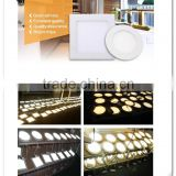 OEM&ODM LED panel lamp housing / 18W LED panel light shell / 2835 lamp beads LED panel light aluminum housing
