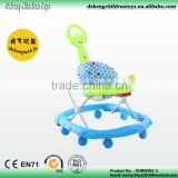 latest baby walkers/pusher baby walker baby walker baby adjustable babywalker rubber wheel baby walker plastic baby