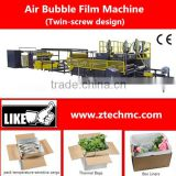 FIVE-layer pe air bubble wrap film plastic machine ZT MACHINE