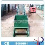 Belt Conveyor/Truck Loading Machine