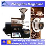 homehold use for coffee been roaster machine for sale