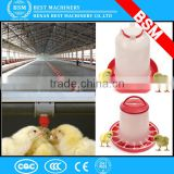 Automatic auger feeding system for chicken house / 8-9kg poultry chicken/duck/goose plastic feeder(feeder8-9kg)