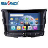 8\'\' in dash android car dvd player system tv/radio tuner/mirror link navigation for ssangyong TIVOLAN