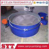 Paprika powder vibrating sieves Sanyuantang vibrating screen manufacturer