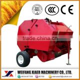 Popular, High quality, Best selling straw bagging machine/hay and straw baler machine