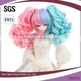 pink and blue curly synthetic girl doll wigs two ponytail