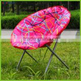 Small moon chair for children/Kids folding moon chair HQ-9002-12