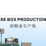 I'm very interested in the message 'Cheese box production Line,Cheese box machine' on the China Supplier