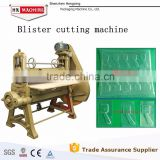 Dust Free Plastic Cutting Machine Plastic Die Cutter For Plastic Sheet Blister Clamshell Box