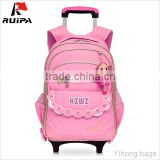child trolley bag for primary school backpack girls                                                                         Quality Choice