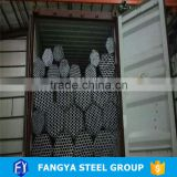 High Quality ! metal pipe galv asme b36.10m gi round steel pipe weight per meter