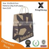 wholesale promotional high quality cloth custom made paper bag printing with best price kraft paper