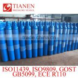 Medical Cylinder, gas cylinder 40L, gsa tank, 40 L High Pressure Seamless Steel Gas Cylinder Oxygen Cylinder                                                                         Quality Choice