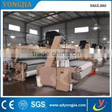 chemical fiber weaving machines polyester water jet loom