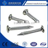 Made in China galvanized concrete nail/Hardened Steel Concrete Nails/Concrete nail                                                                         Quality Choice