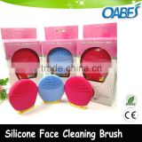 clean brush for home use sonic massage electric natural silicone cleansing face brush