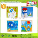OEM top selling products in alibaba kids custom wooden mini puzzle